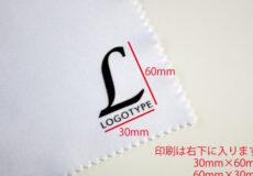 マイクロファイバークロスマイクロファイバークロス【シルク印刷】10cm×15cm